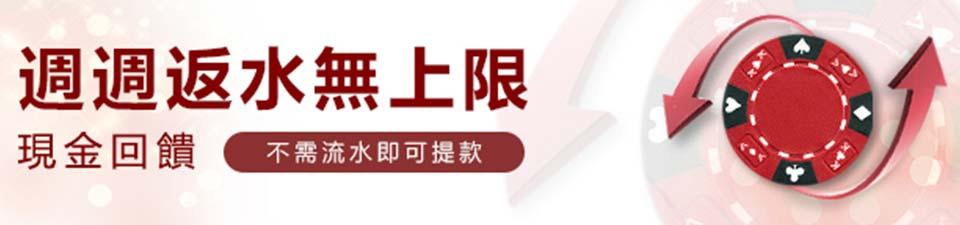 LEO娛樂城-九州娛樂城