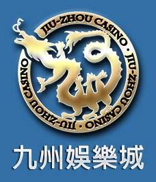 九州娛樂城 THA LEO 天下 現金網